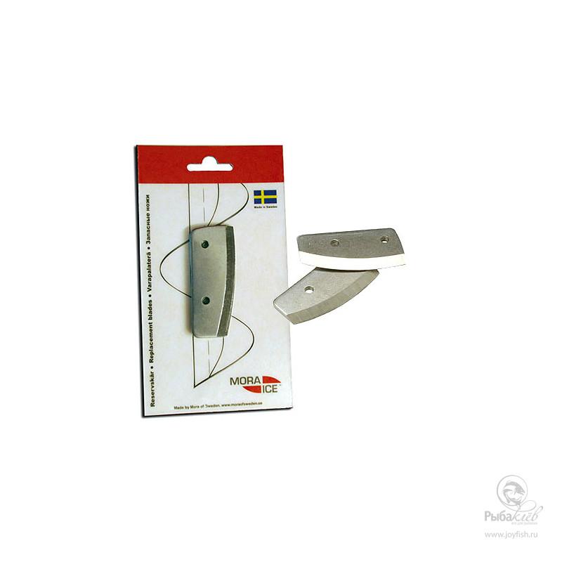 Ножи для Ледобура Mora Ice Easy/Spiralen mora ice easy 20443 150mm