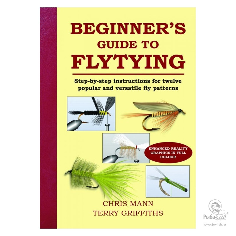 Книга Иллюстрированная Beginners Guide to Flytying by Chris Mann new design 3040 cnc frame cnc 3040 mini lathe free tax to ru eu