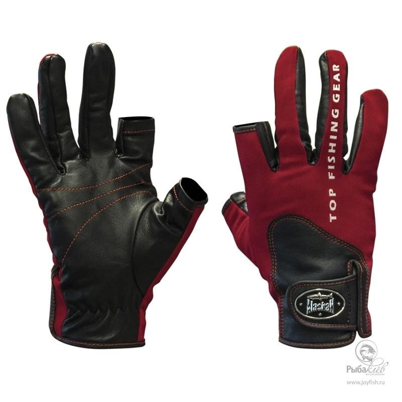 Перчатки Alaskan Two Fingers