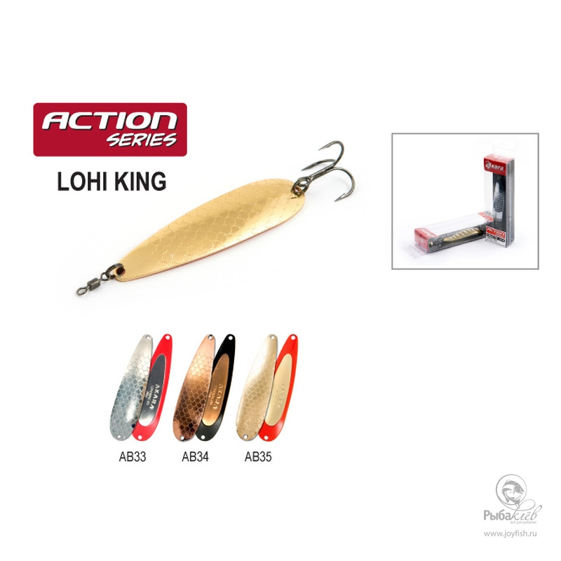 Блесна Akara Action Series Lohi King