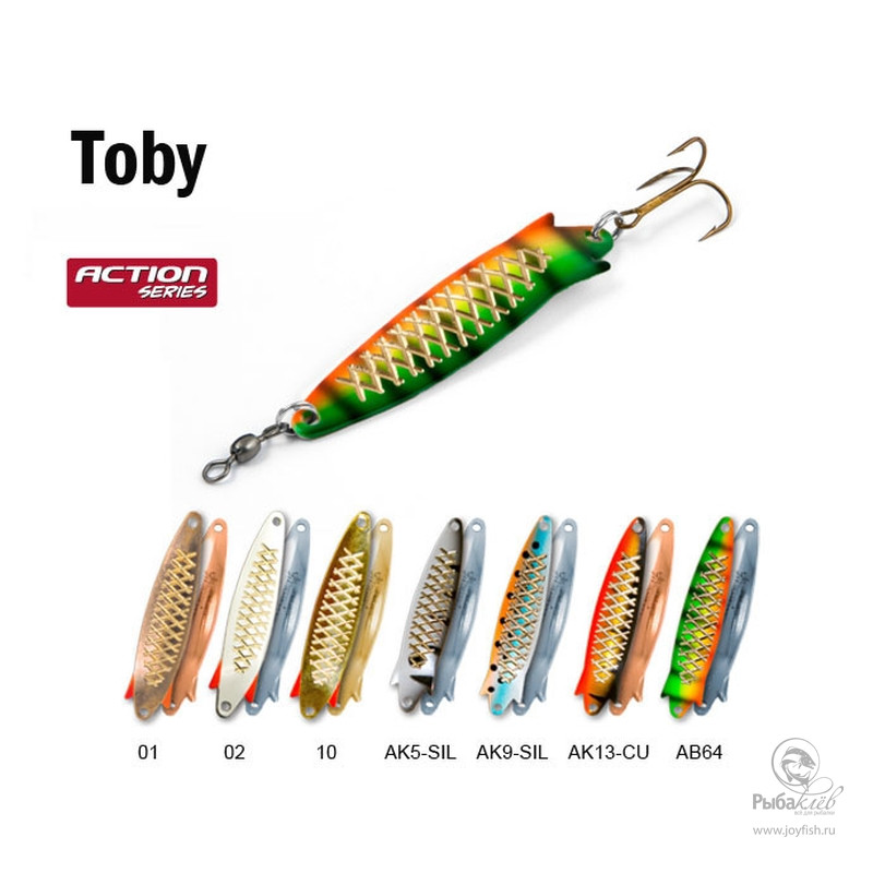 Блесна Akara Action Series Toby 75 удилище спиннинговое norstream ultra 762l