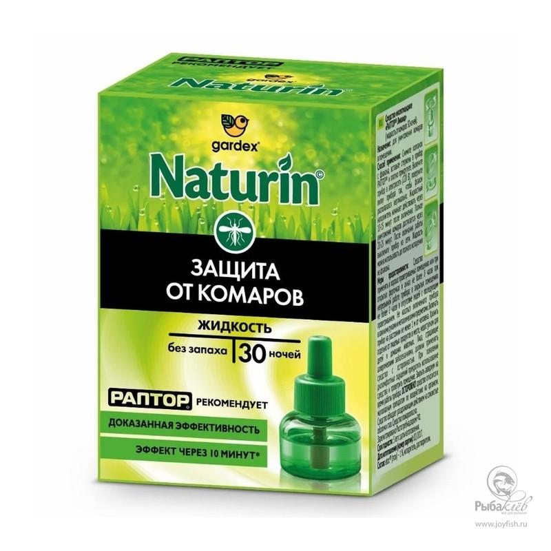 Жидкость от Комаров Gardex Naturin