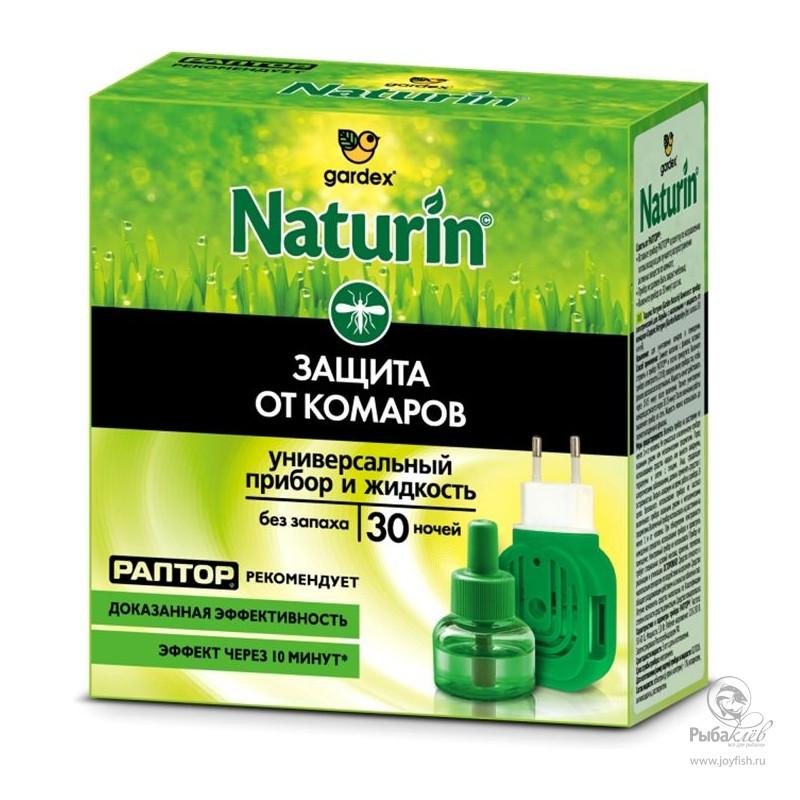 Комплект от Комаров Gardex Naturin