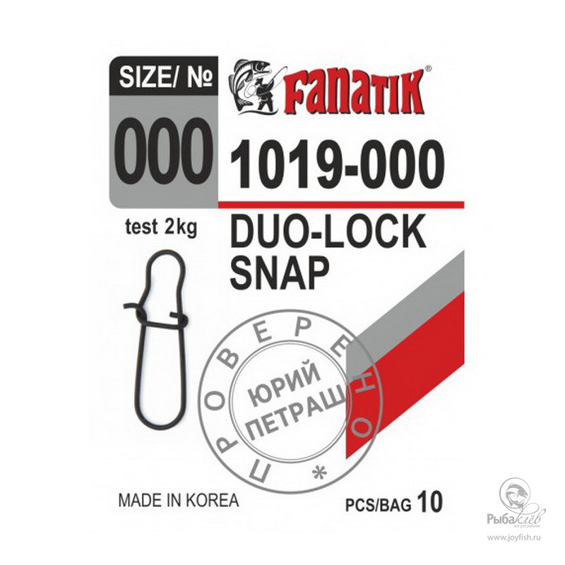 Застежки в Упаковке Fanatik 1019
