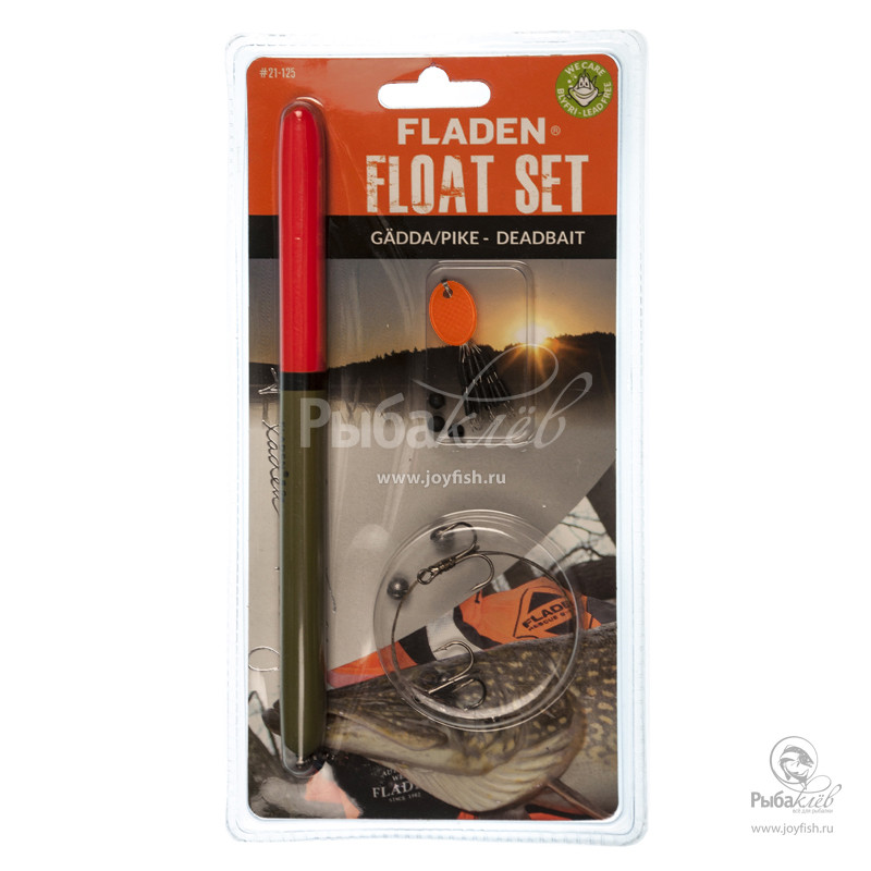 Набор Поплавочный Fladen Deadbait Float Set