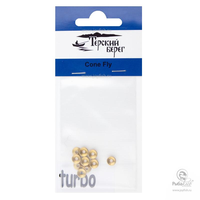 Конуса Турбо Латунные в Упаковке Cone Turbo Fly