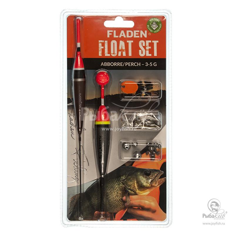 Набор Поплавочный Fladen Perch Float Set