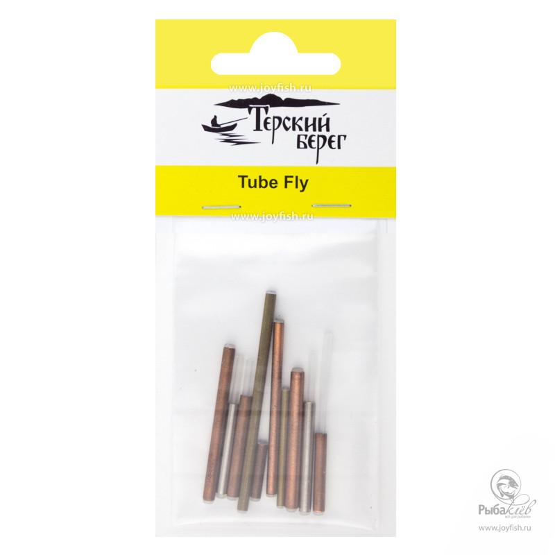 Набор Трубок в Упаковке Tube Fly